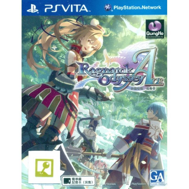 Ragnarok Odyssey Ace (English and Chinese Subs)