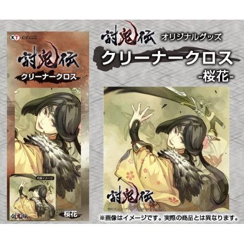 Toukiden Cleaner Cloth (Ouka)