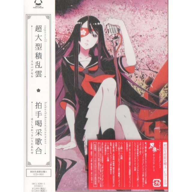 Hakusyu Kassai Utaawase [CD+Blu-ray Limited Edition Version A]