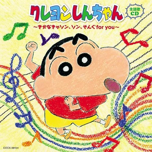 Crayon Shin-Chan Theme Best Collection
