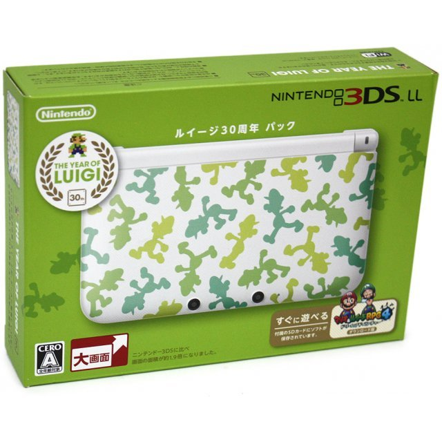 Nintendo 3DS LL (Luigi 30th Anniversary Pack Limited Edition)