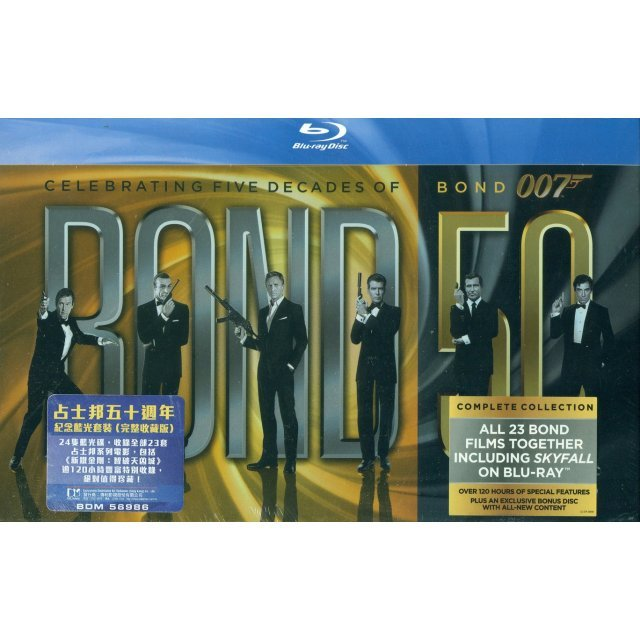 007: Bond 50th Anniversary Blu-ray Boxset [Complete Collection]