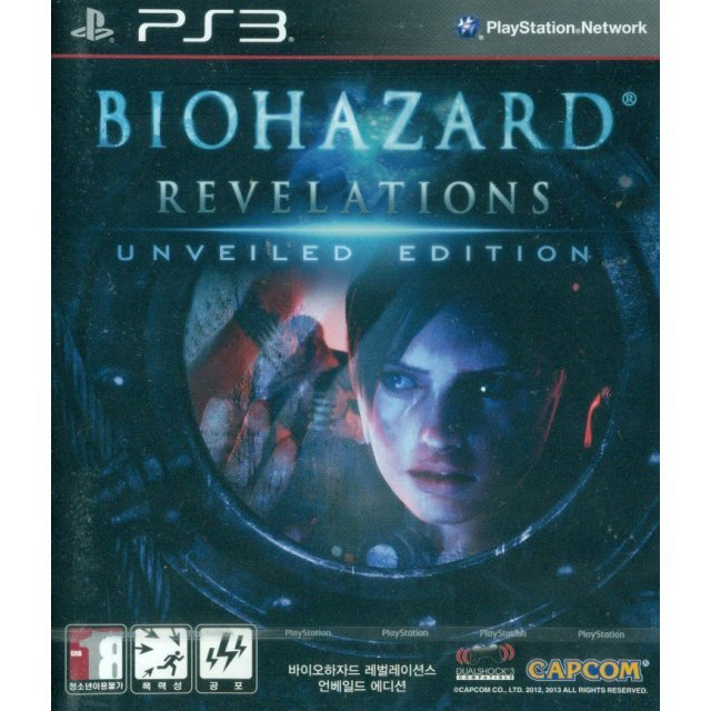 Bio Hazard Revelations (Unveiled Edition)