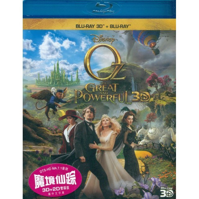 Oz The Great And Powerful [2D+3D]