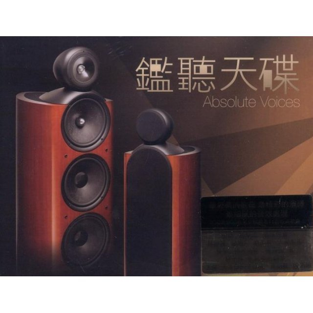 Absolute Voice [2CD]