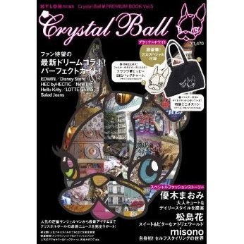 Crystal Ball Premium Book Vol.6