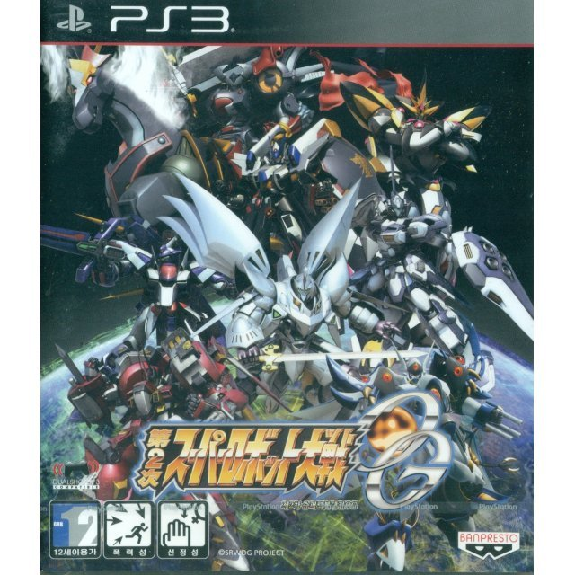 Dai-2-Ji Super Robot Taisen Original Generations (Japanese Version)