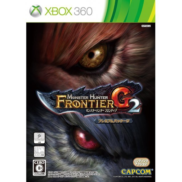 Monster Hunter Frontier G2 Premium Package