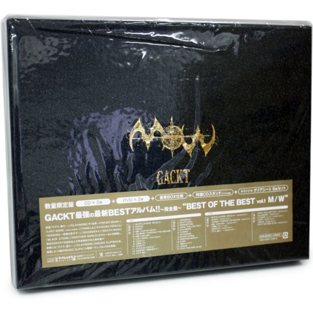 Best Of The Best Vol.1 M / W [2CD+2DVD Limited Edition]