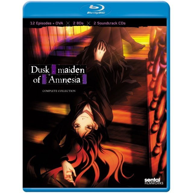 Dusk Maiden of Amnesia : Complete Collection