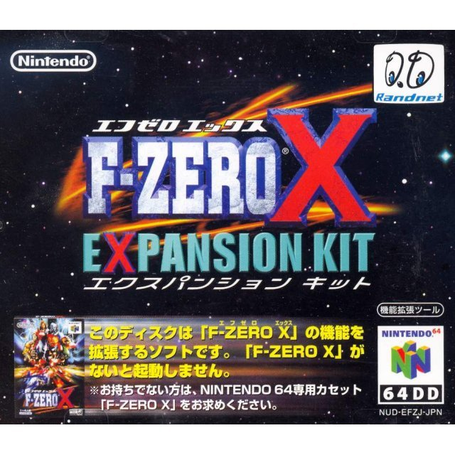 F-Zero X Expansion Kit