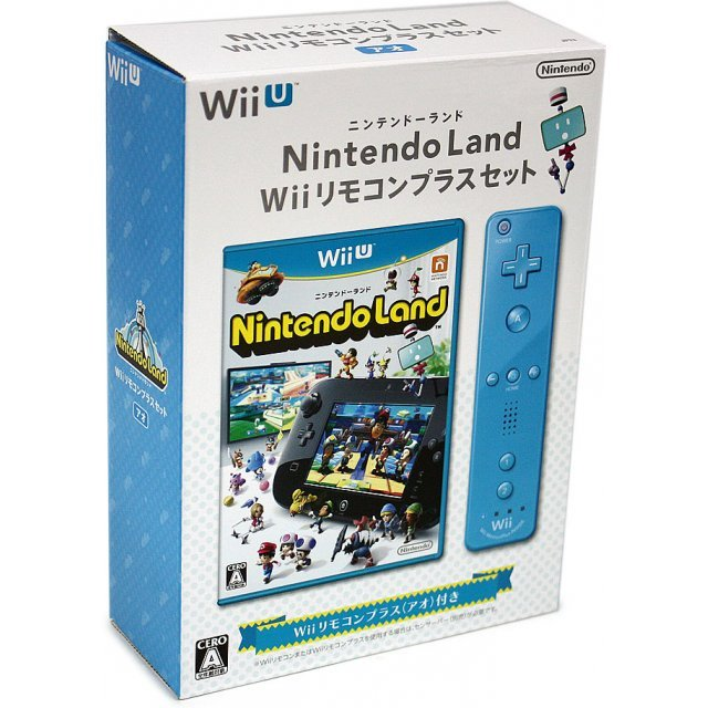 Nintendo Land Wii Remote Control Plus Set (Blue)