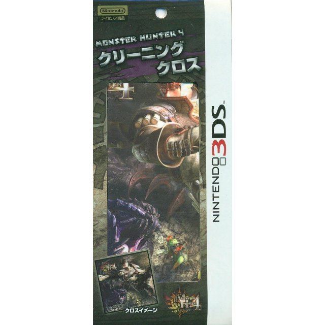 Monster Hunter 4 Cleaning Cloth