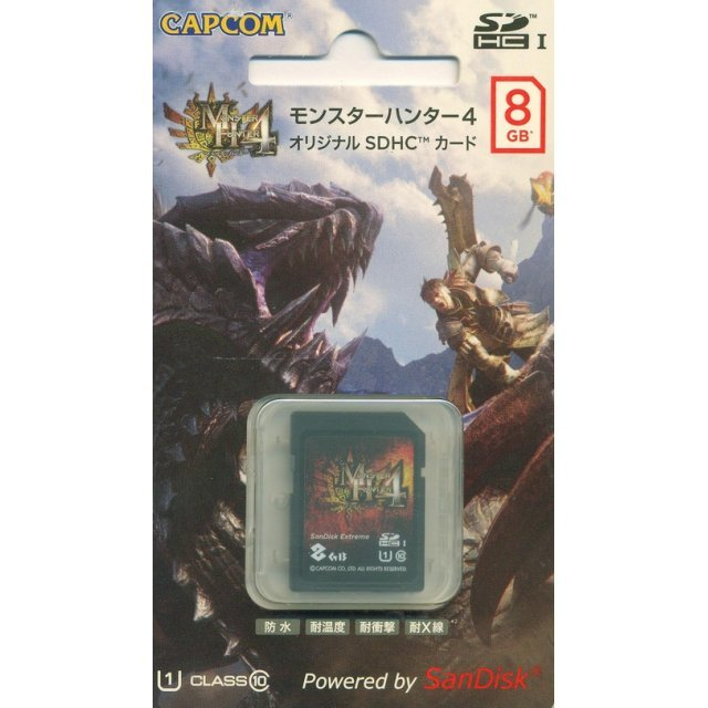 SanDisk SDHC Card 8GB Class 10 (Monster Hunter 4 Edition)