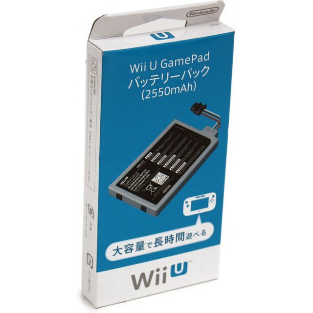 Wii U Gamepad Battery Pack (2550mAh)
