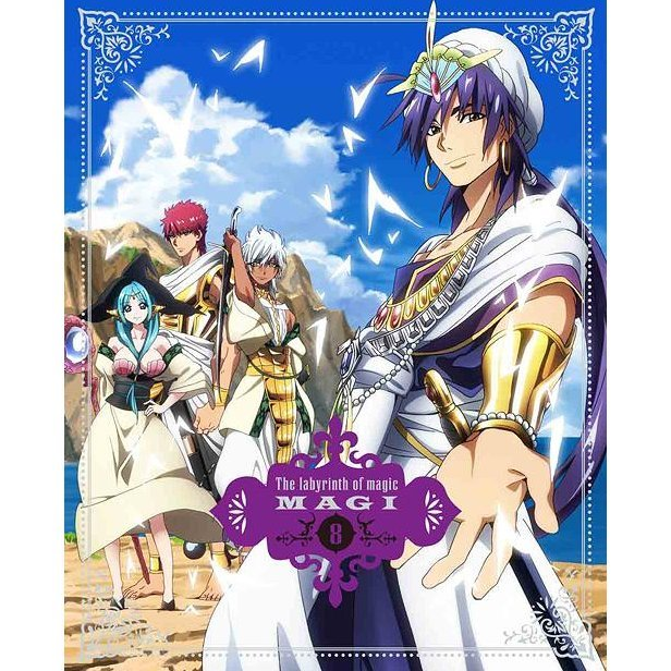 Magi: The Labyrinth of Magic Vol.8 [Blu-ray+CD Limited Edition]