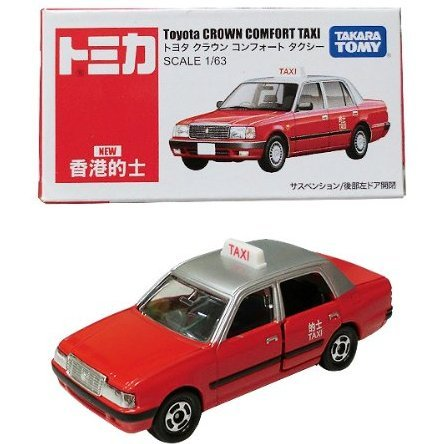 Tomica 1/63 Hong Kong Red Taxi - Toyota CROWN COMFORT TAXI