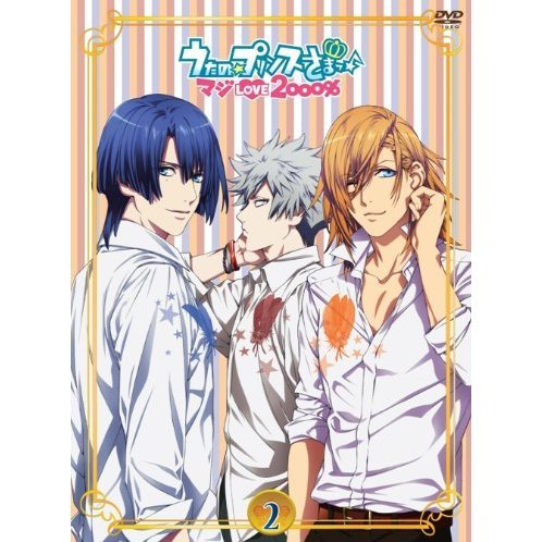 Uta No Prince-sama Maji Love 2000% 2 [DVD+CD]