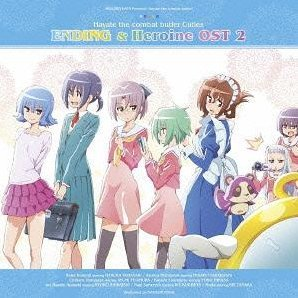 Cuties Ending & Heroine Santora (Hayate No Gotoku Cuties / Hayate The Combat Butler Cuties Outro Themes & Soundtracks)