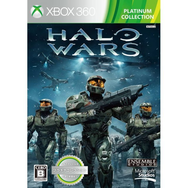 Halo: Wars (Platinum Collection) [New Price Version]