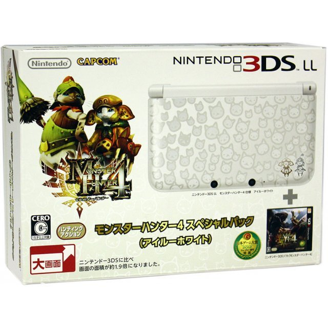 Nintendo 3DS LL [Monster Hunter 4 Special Pack] (Airu White)