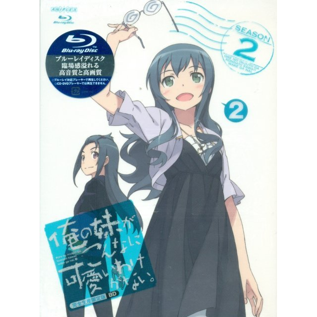 Ore No Imoto Ga Konna Ni Kawaii Wake Ga Nai / Oreimo Vol.2 [Blu-ray+CD Limited Edition]