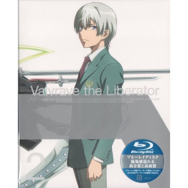 Valvrave The Liberator Vol.2 [Blu-ray+CD Limited Edition]