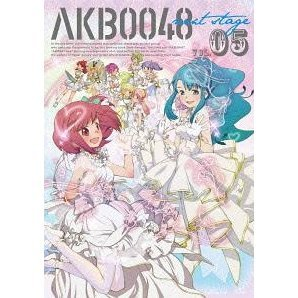 Akb0048 Next Stage Vol.5
