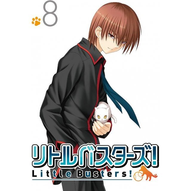 Little Busters Vol.8 [Limited Edition]