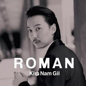 Roman [Limited Edition Type B]