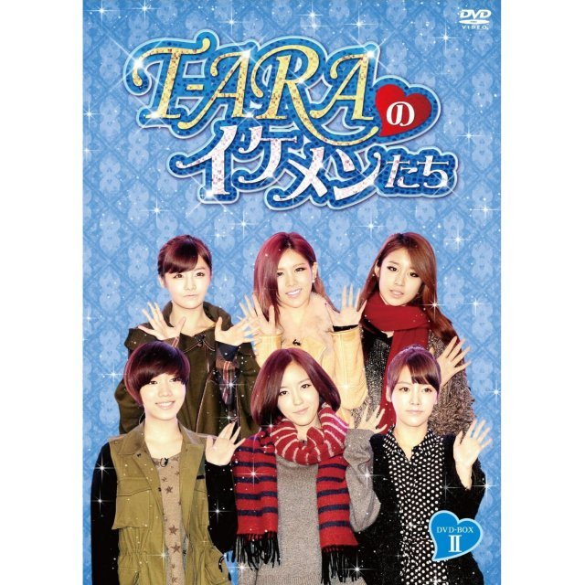 T-Ara & Boys DVD Box 2