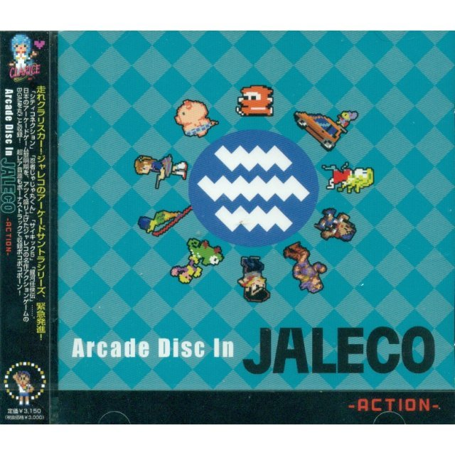 Arcade Disc In Jaleco - Action