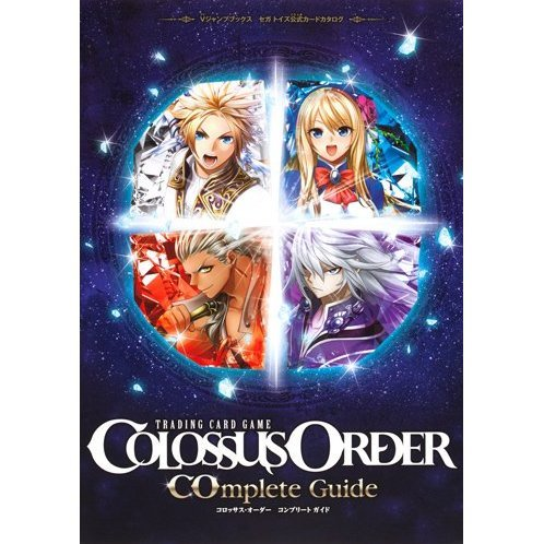 Colossus Order Official Guide Book