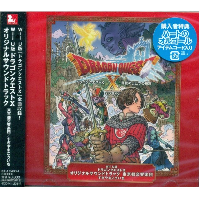 Dragon Quest X Original Soundtrack