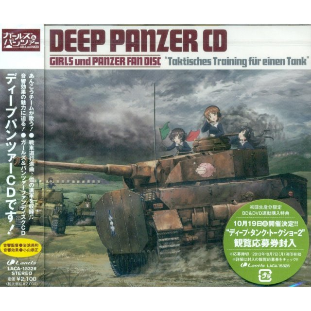 Girls Und Panzer Fan Disc Cd