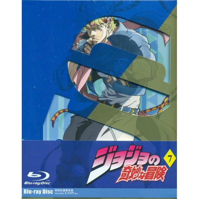 JoJo's Bizarre Adventure Vol.7 [Limited Edition]