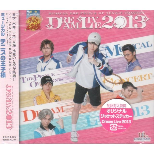 Prince Of Tennis Musical 10th Anniversary Concert Dream Live 2013