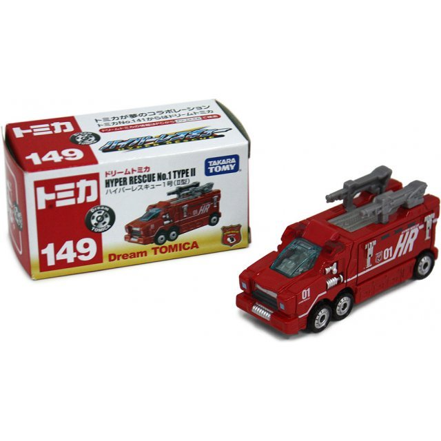 Dream Tomica Hyper Rescue No.1 Type II