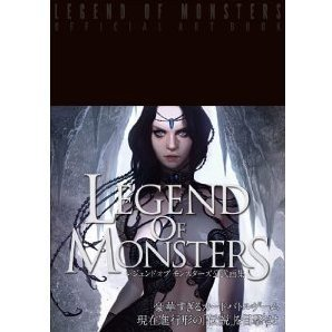 Legend of Monsters Official Artbook