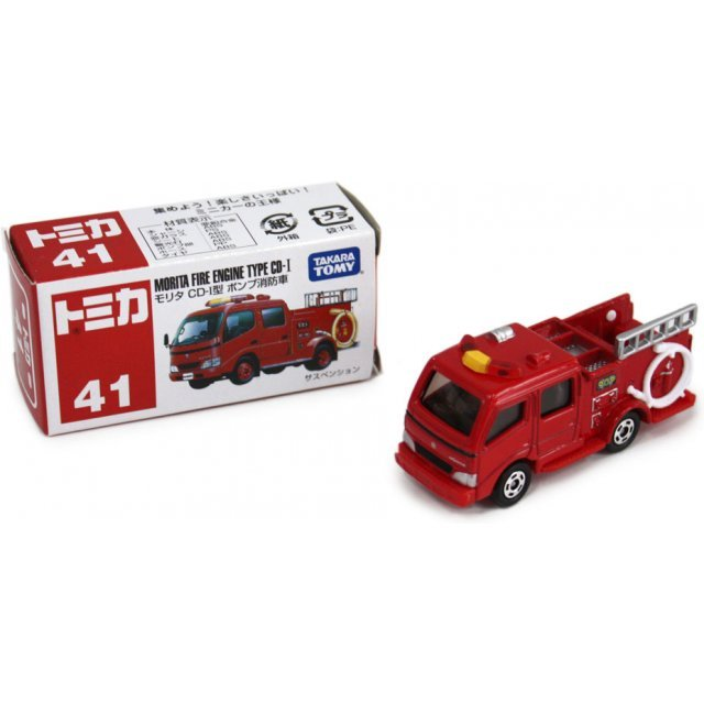 Takara Tomy Tomica No 41 Morita Fire Engine Type CD-I