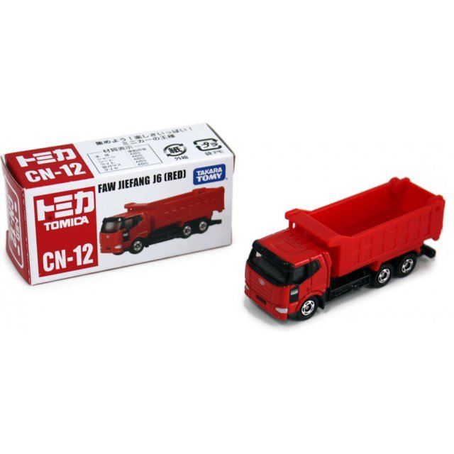 Tomica Faw Jifang J6 (Red) (China Exclusive)
