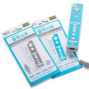 WII Remote Color Sheet (Gray)