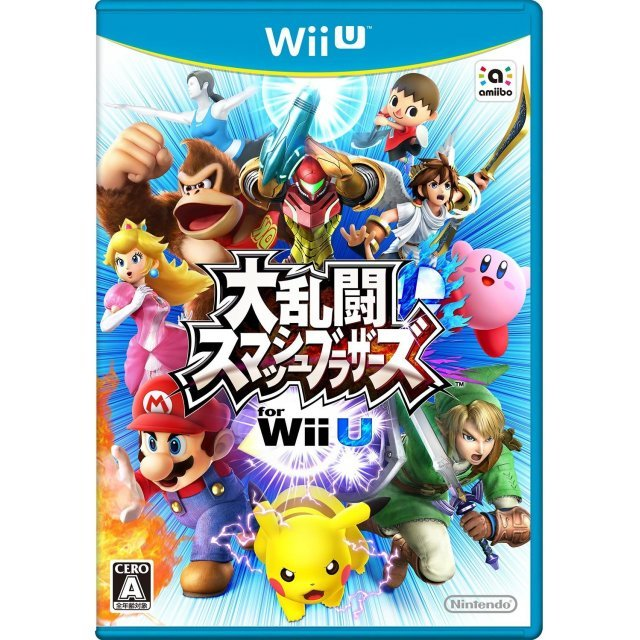 Dairantou Smash Brothers for Wii U