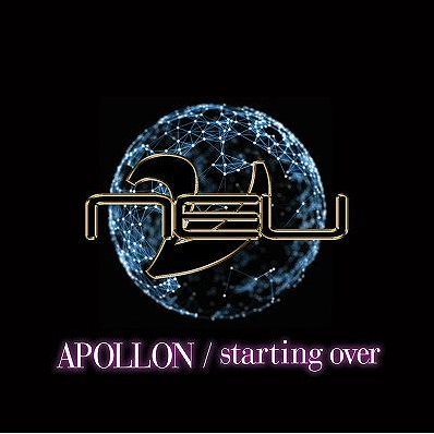 Apollon / Starting Over