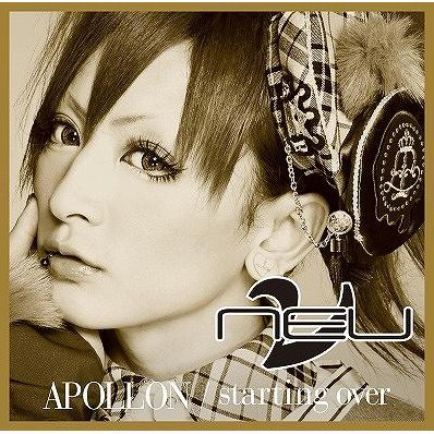 Apollon / Starting Over Kayuu Ver. [Limited Edition]