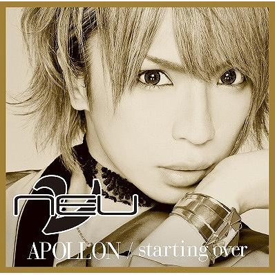 Apollon / Starting Over Mitsu Ver. [Limited Edition]