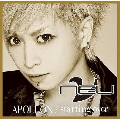Apollon / Starting Over Takumi Ver. [Limited Edition]