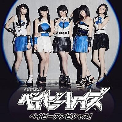 Baby Ambitious [CD+Photo Limited Edition]