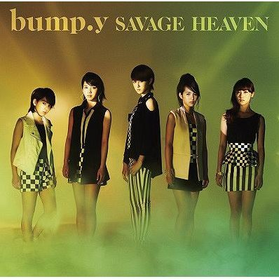 Savage Heaven [CD+DVD Limited Edition Type B]