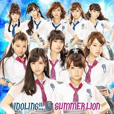 Summer Lion [CD+DVD Limited Edition Type A]